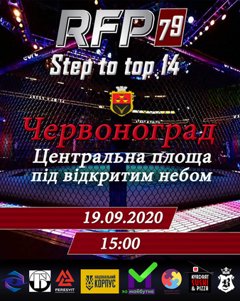 RFP 79