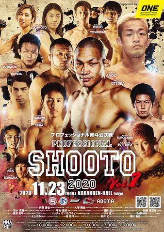 Shooto 2020 Vol. 7