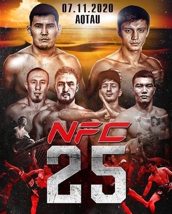 Naiza FC 25