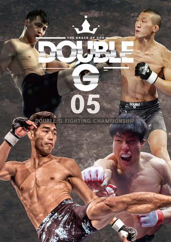 Double G 5