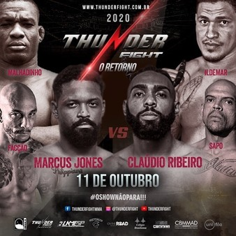 Thunder Fight 23
