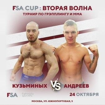 FSA Cup