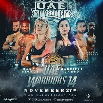 UAE Warriors 14