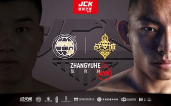JCK City Qualifier Series
