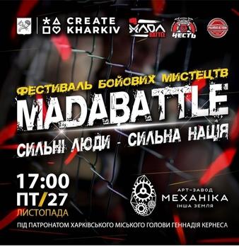 Madabattle Martial Arts Festival 2