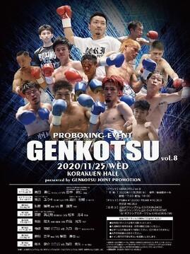 Saito vs. Matsumoto