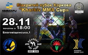 Kharkiv MMA Cup