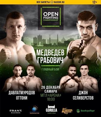 Open Fighting Championship 1