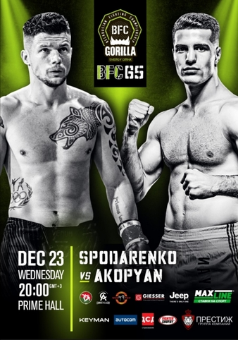 Bfc 65 Mma Kickboxing Event Tapology