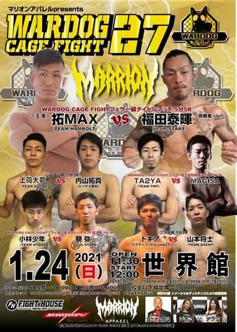 Wardog Cage Fight 27