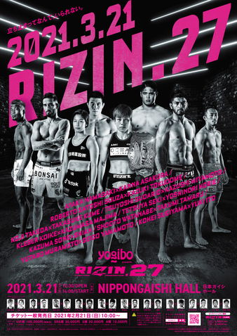 Global MMA - Full Fight Videos, MMA Forum - MMA Videos 2102-04_R27_B2_rev2_0212