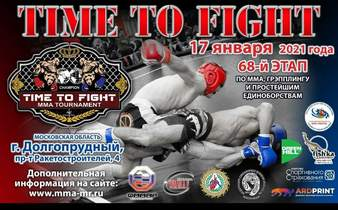 Time To Fight 68