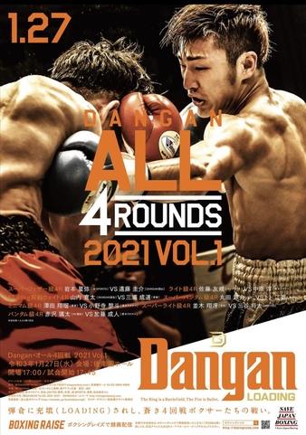 Dangan All 4 Round