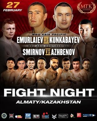 MTK Fight Night