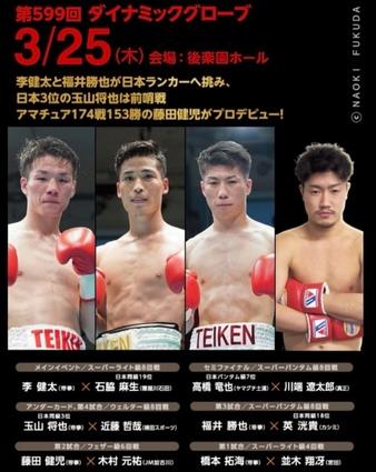 Takahashi vs. Kawabata