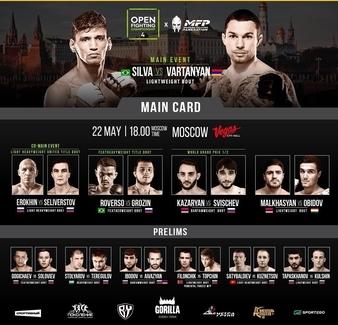 Open Fighting Championship 4
