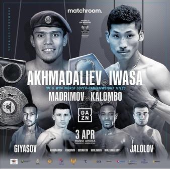 Akhmadaliev vs. Iwasa