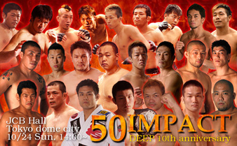 Deep 50 Impact