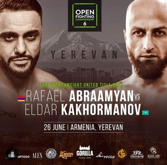 Open Fighting Championship 6