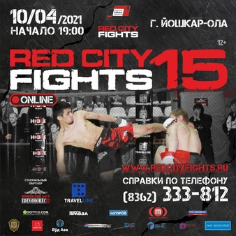 Red City Fights 15