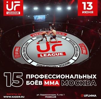 UFL 2