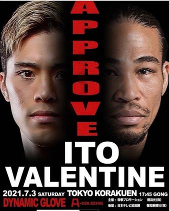 Ito vs. Valentine