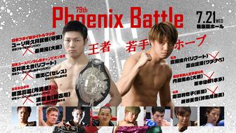 78th Phoenix Battle