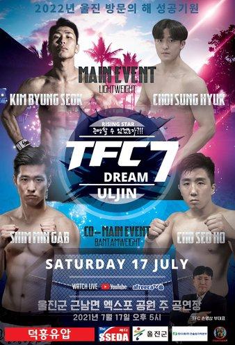 TFC Dream 7