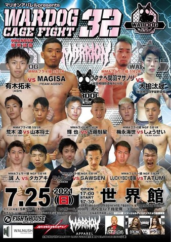 Wardog Cage Fight 32