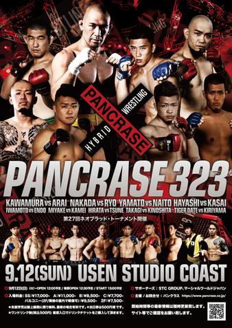 Pancrase 323