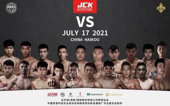 JCK Night Cage Series
