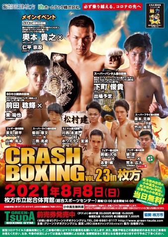 Crash Boxing Vol. 23
