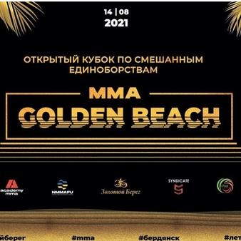 Golden Beach Cup
