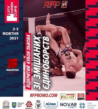 RFP 86