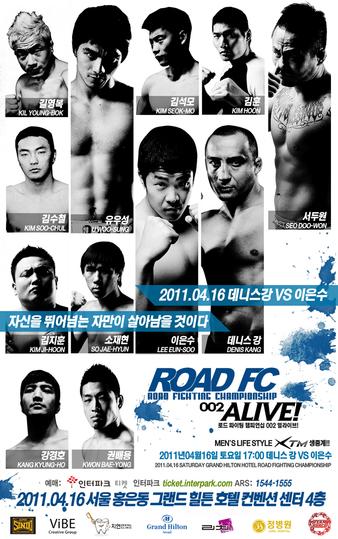 Road FC 2